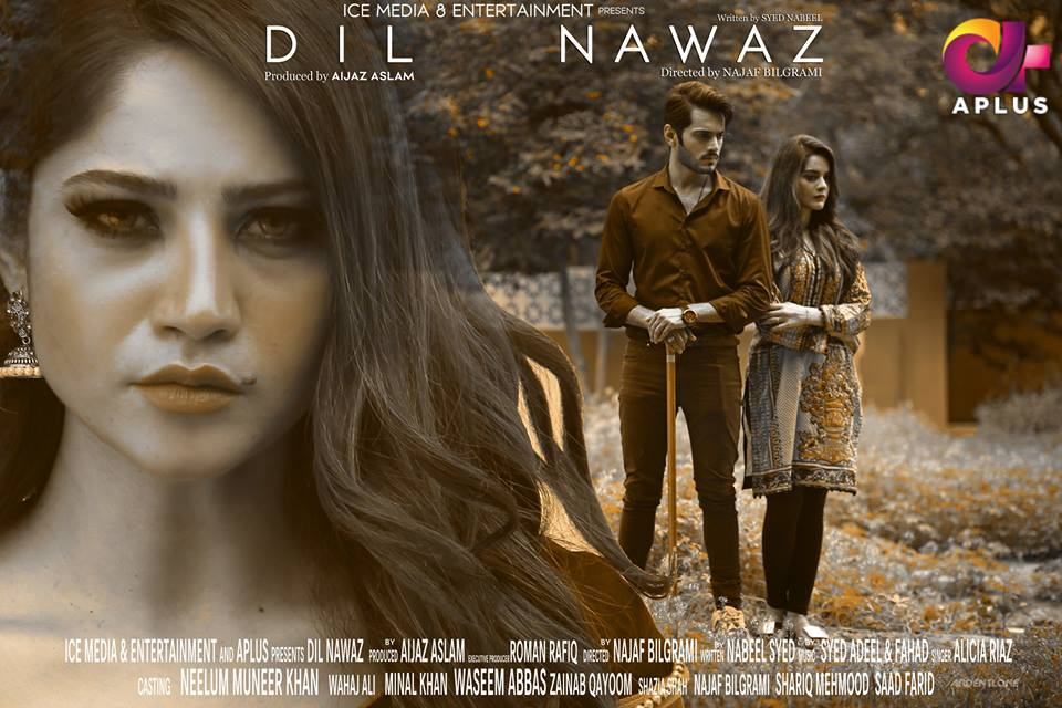 Experience the Supernatural Journey of Dil Nawaz